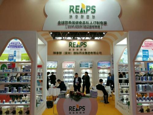 第81届全国药品交易会 ,瑞普斯与你同在!