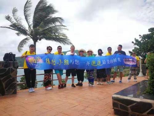 德拉小熊与优秀经销商携手泰国普吉岛之旅