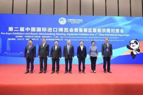瑞普斯国际与美国顺天工厂联袂出席第二届进博会