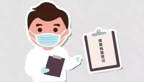 瑞普斯国际针对新型冠状病毒疫情的工作时间安排