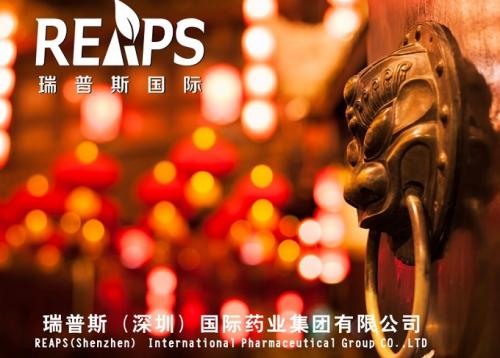 【放假通知】关于瑞普斯国际集团2019年春节放假通知