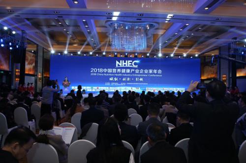 瑞普斯集团携多方共建中国营养健康产业大生态圈