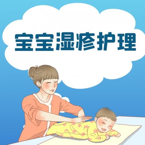 宝宝得了湿疹,这3个护理千万不能做错!