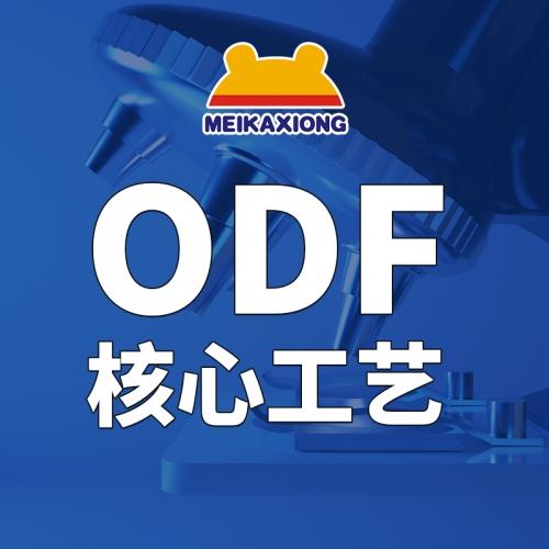 美卡熊ODF核心工艺,锻造独特营养品系,引领行业新风尚