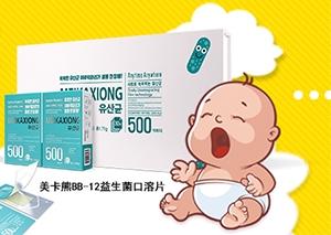 四个月大的宝宝肠胃不好,该怎么调理?