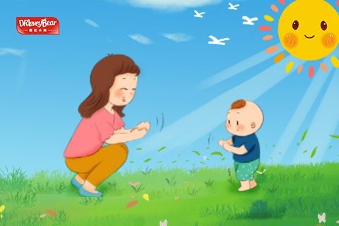 每天给宝宝补钙还缺?维生素D补了吗?