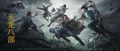 于荣光执导新版《天龙八部》开播拿下收视冠军,瑞普斯国际集团预祝收视长虹