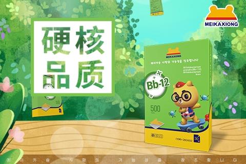 高品质放心选┃美卡熊Bb-12益生菌,肠道呵护专家