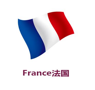 法国产品OEM