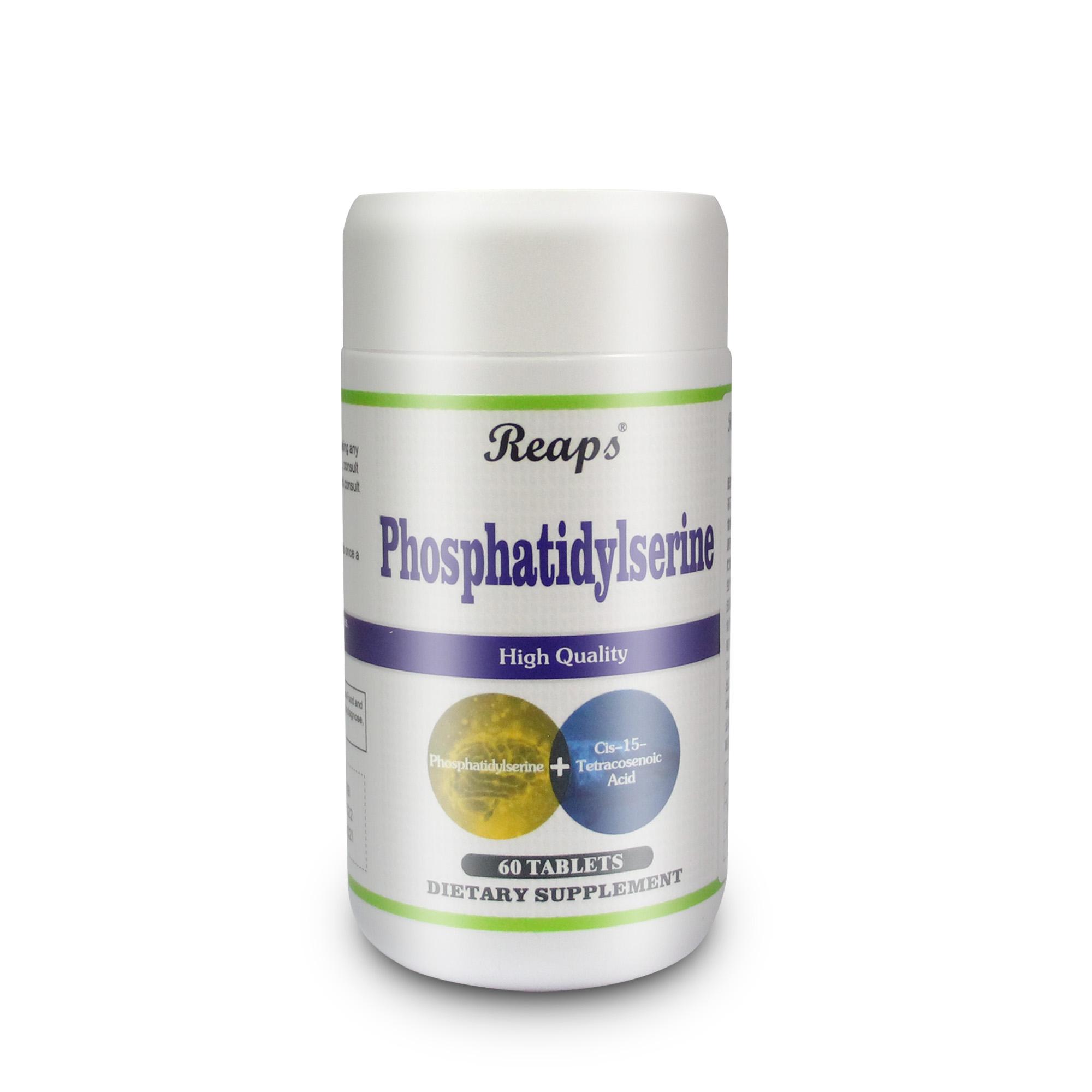 磷脂酰丝氨酸复合片