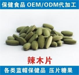 辣木片贴牌加工OEM/ODM