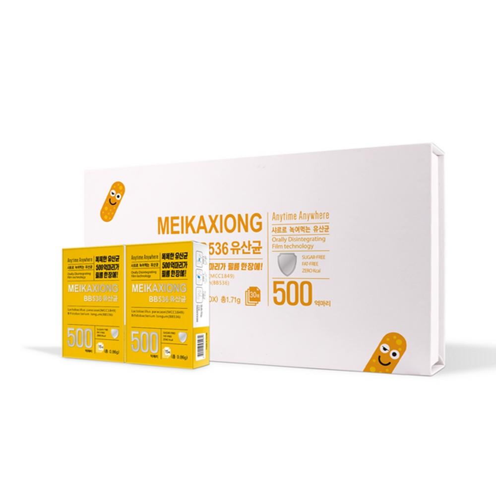 美卡熊BB536益生菌片