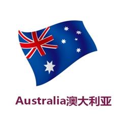 澳大利亚产品加工OEM/ODM