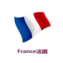 法国产品加工OEM/ODM