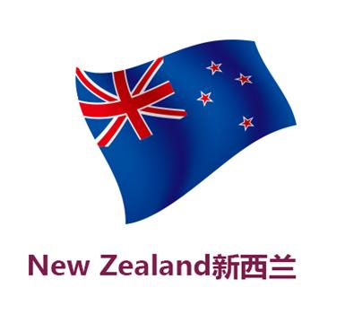 新西兰产品OEM