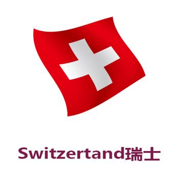 瑞士产品OEM