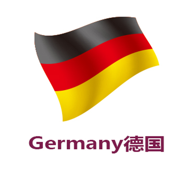 德国OEM