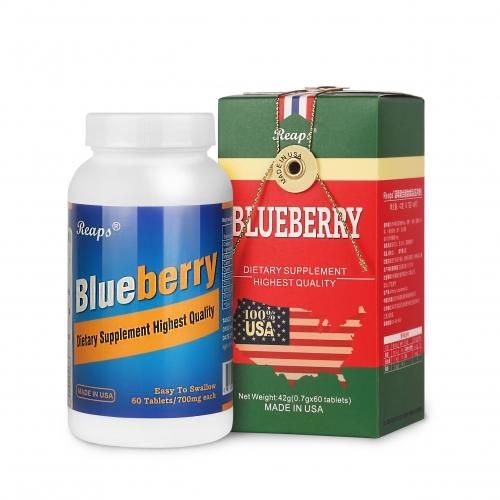 蓝莓复合膳食食品