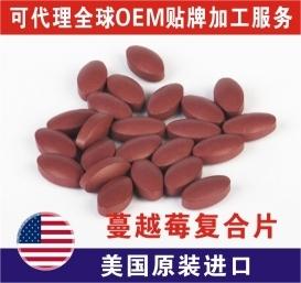 蔓越莓复合片美国进口