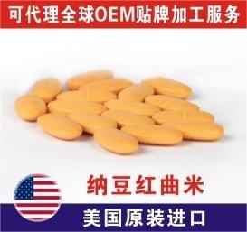纳豆红曲米美国原装进口