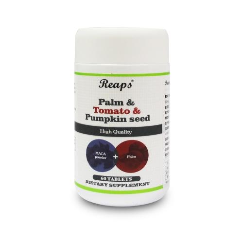 棕榈番茄南瓜籽复合膳食食品(压片糖)