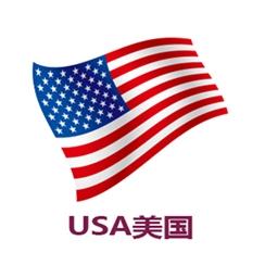 美国产品加工OEM/ODM