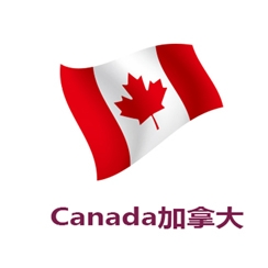 加拿大产品加工OEM/ODM