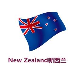 新西兰产品加工OEM/ODM