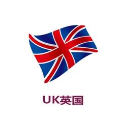 英国产品加工OEM/ODM