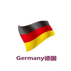 德国产品加工OEM/ODM