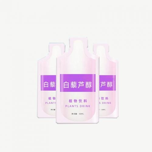 南京白藜芦醇(饮品)贴牌加工OEM/ODM
